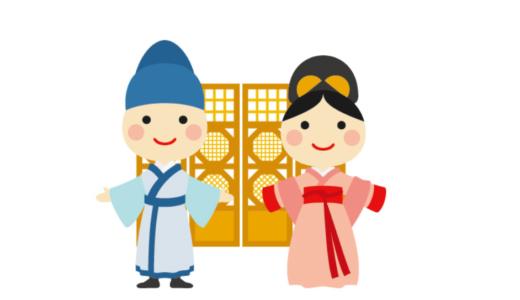 韓国の教育事情は日本以上のスパルタ!儒教の教えに根付く勤勉と家族への愛情