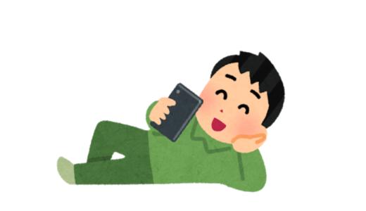 韓国では音楽はipadよりMP3プレーヤー!人気スマートフォンのサムスンはG5を発表!
