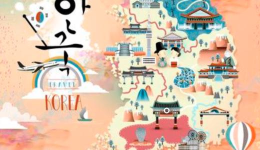 韓国の観光名所「Nソウルタワー」や話題のショッピングスポット「東大門(トンデムン)」