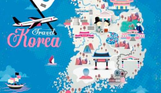 韓国の観光スポット!夜景とビーチが美しい釜山(プサン)!人気のカジノは江原道(コウゲンドウ)