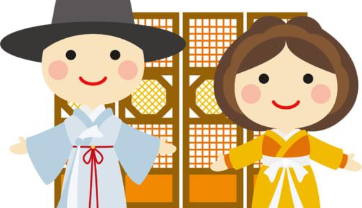 韓国で重要なマナーや食事では日本と違う作法とは?恋人同士のマナーは記念日が大事!